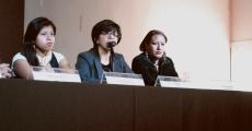 Premios Género y Justicia al Descubierto 2014: El caso Yakiri